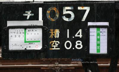 2016_0613_03s